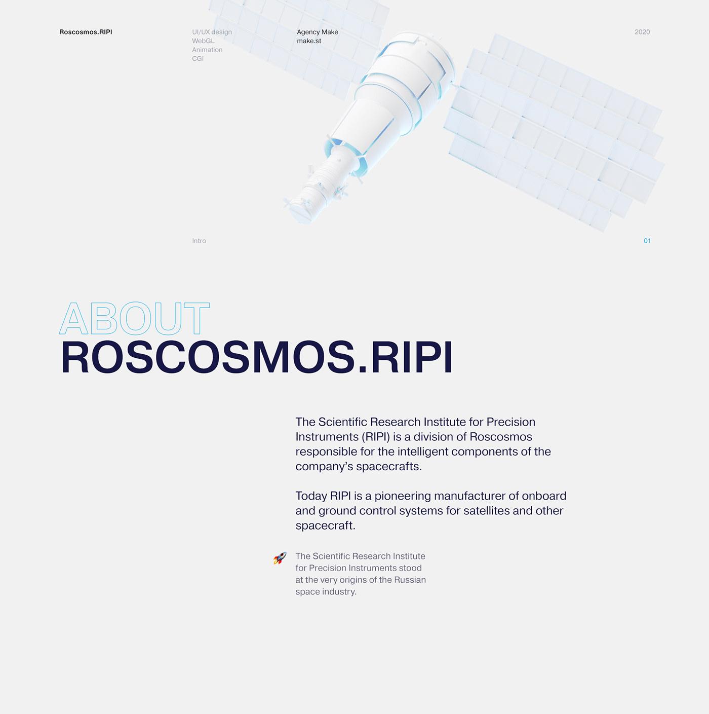 roscosmos Space  webgl РОСКОСМОС promo Web UI UI/UX Webdesign three.js