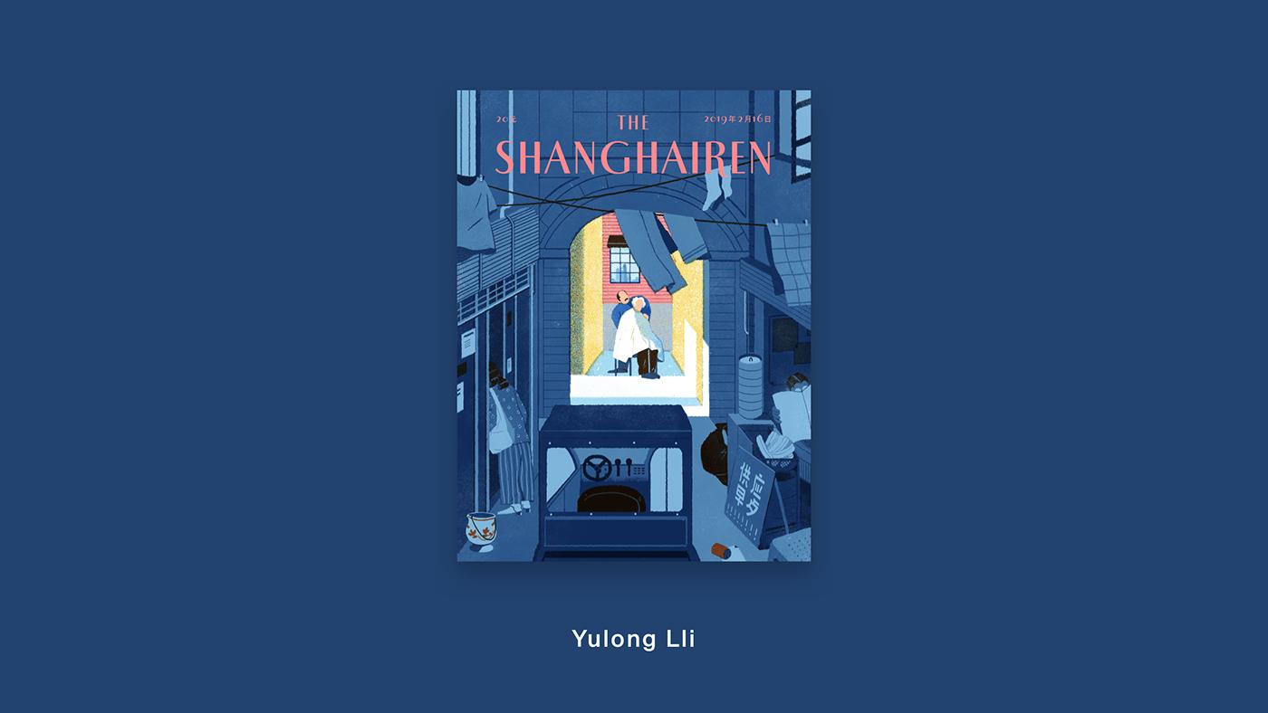 shanghai china ILLUSTRATION  newyorker parisianer Procreate ipadpro editorial magazine shanghaier