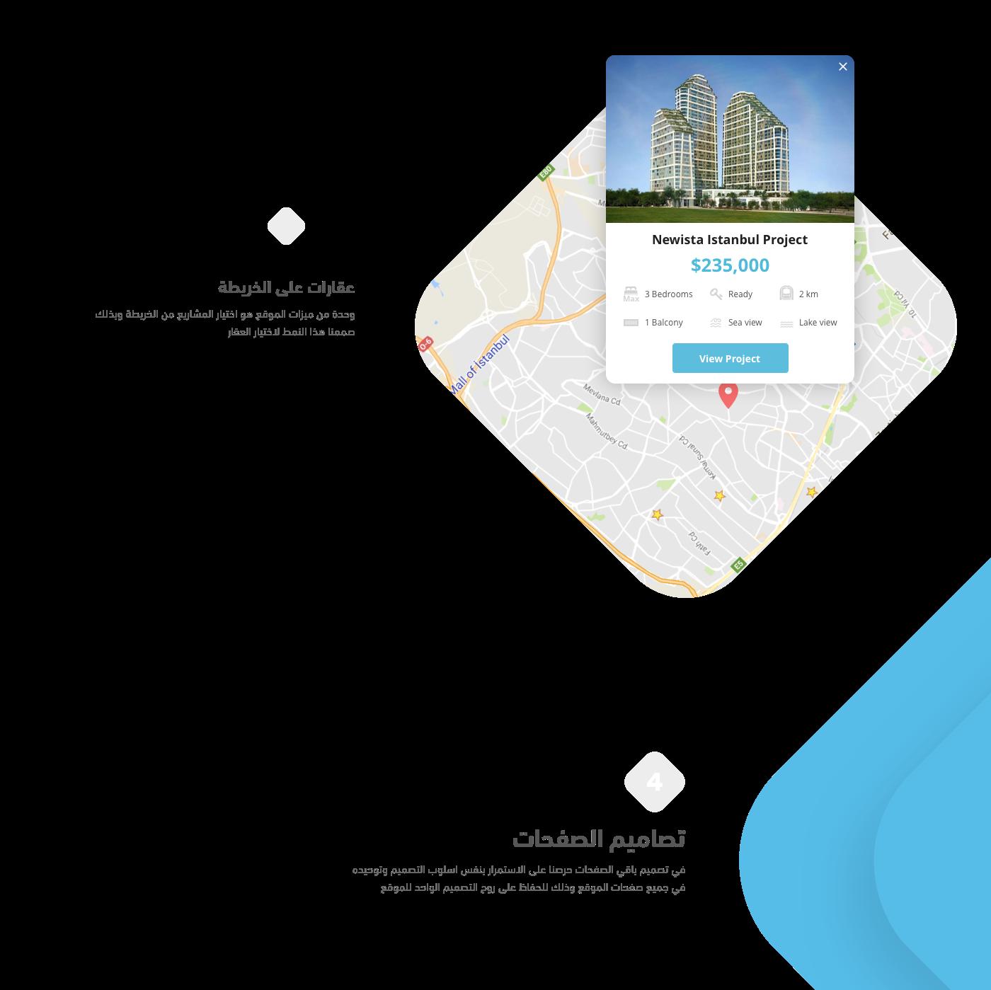 Web Design  UX design ui design property web design real estate web development  toriom Extra Property تصميم عقاري