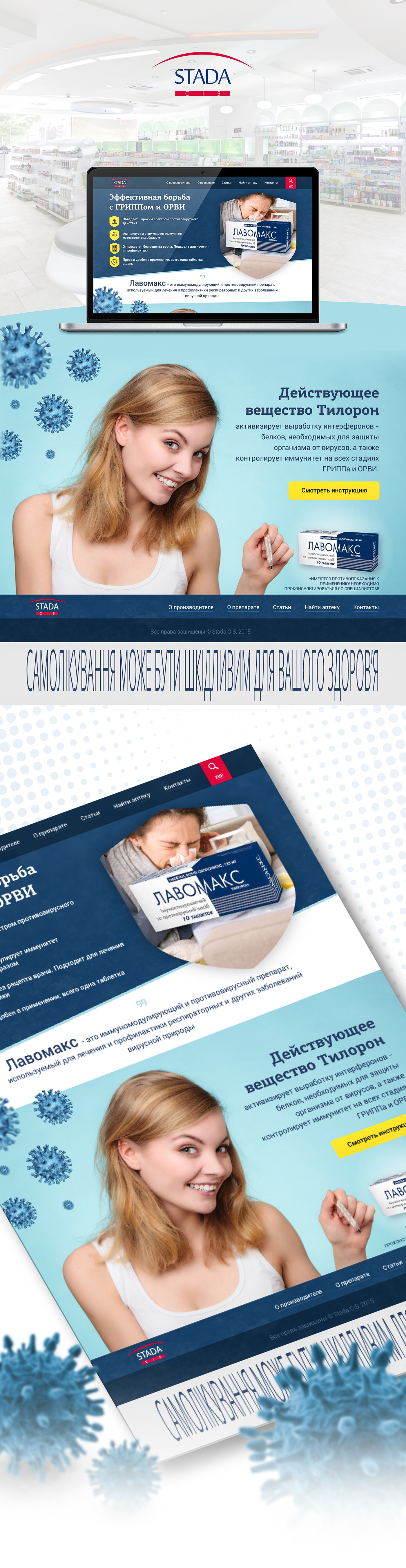 STADA Website Web Design