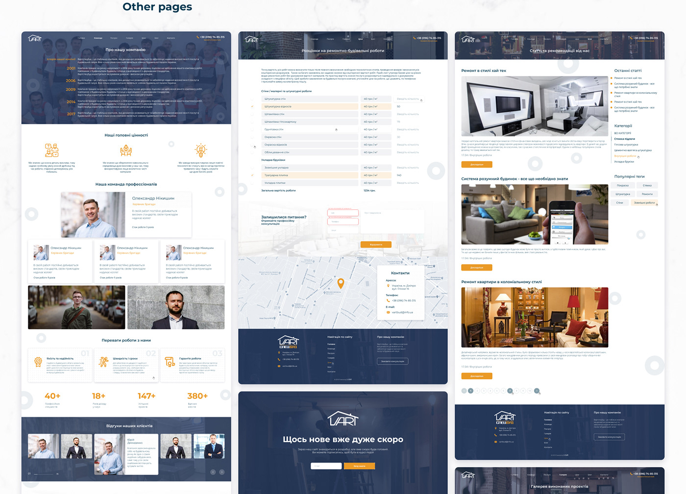 building light Website ux UI luxury repairs design