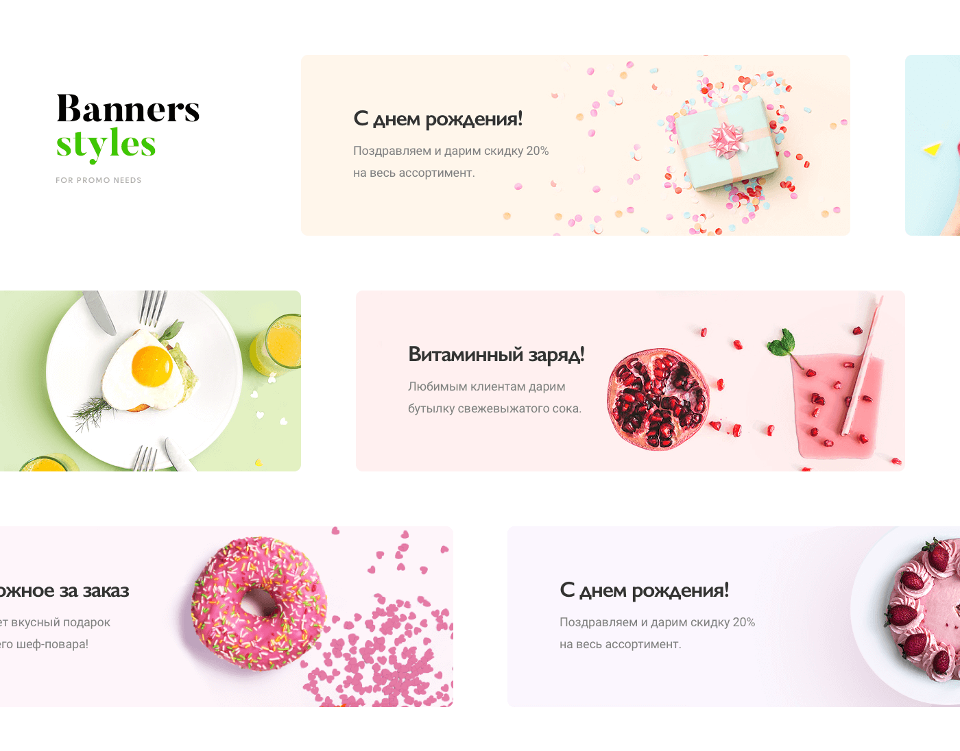service UI ux product Web AIC Interface Food  app delivery