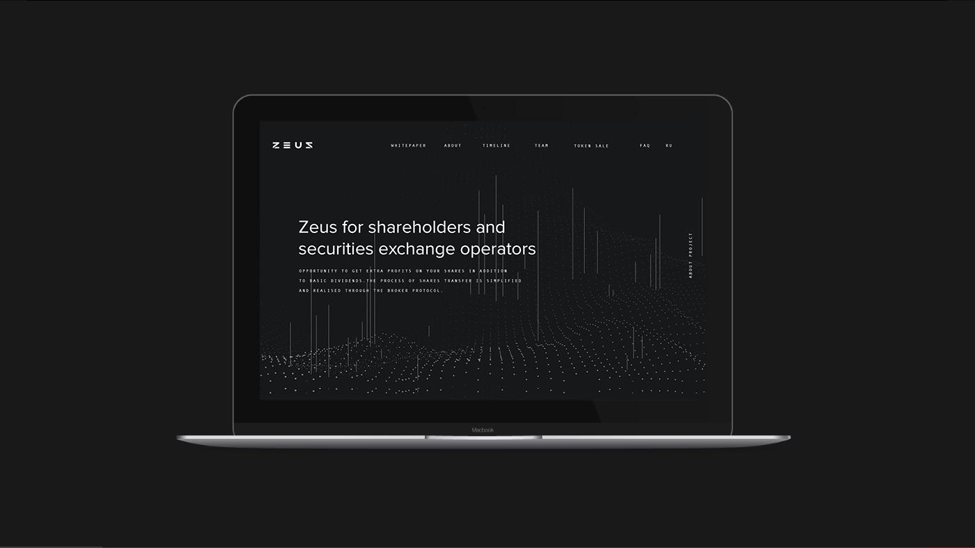 blockchain Ico Startup hitech exchange finance black