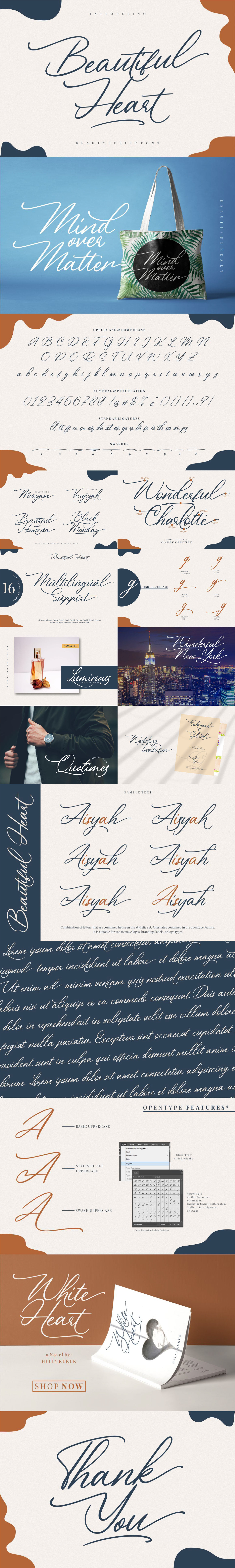 Шрифт – Beautiful Heart