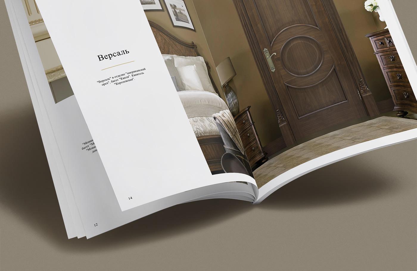 rules catalog ru-les.ru khusnutdinov.ru ruslan@khusnutdinov.ru