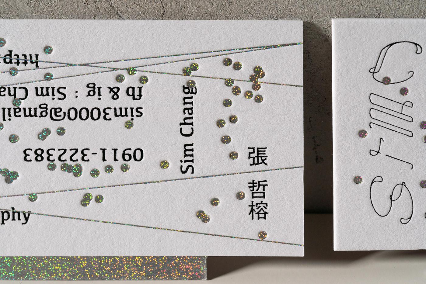 Sim Chang Photography 張哲榕 草屯 南投 設計 namecard card laser business taiwan