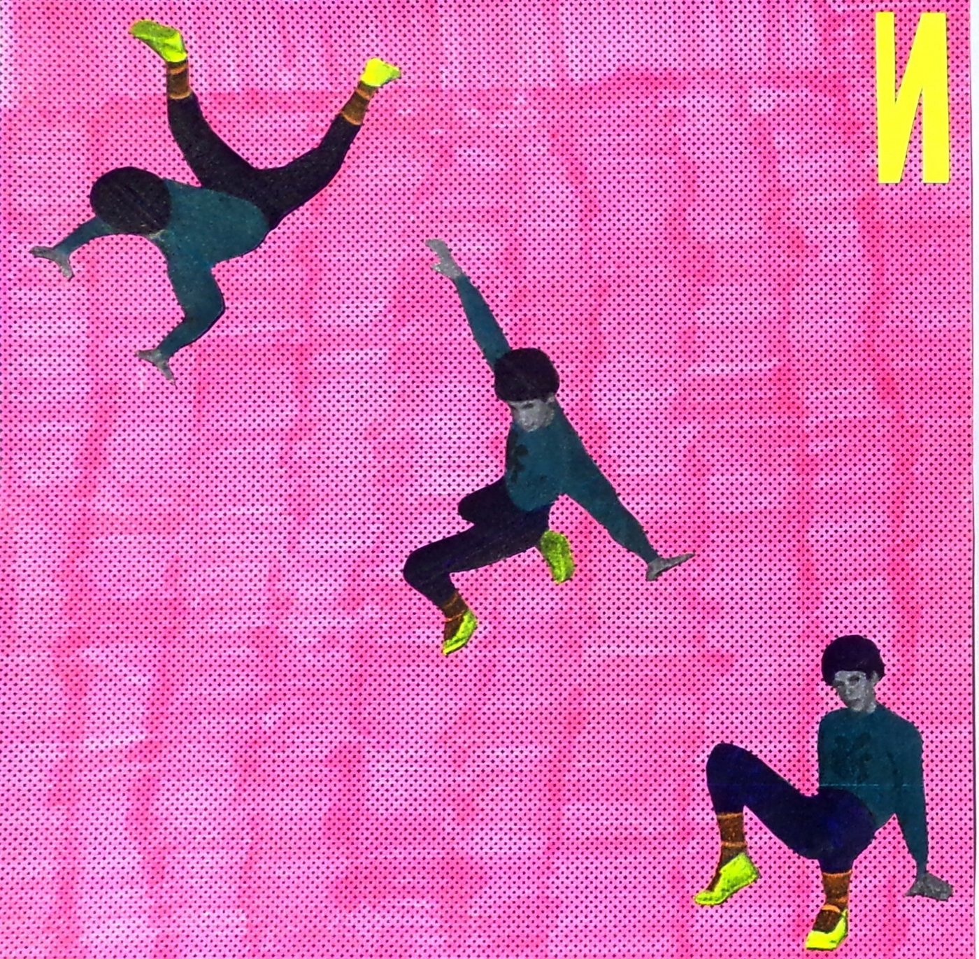 rap 90s cd Gabriele vinyl edicion de lujo fadu cover color