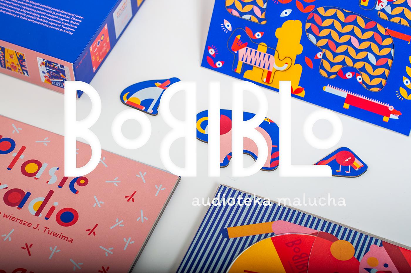 豐富的26張包裝設計欣賞