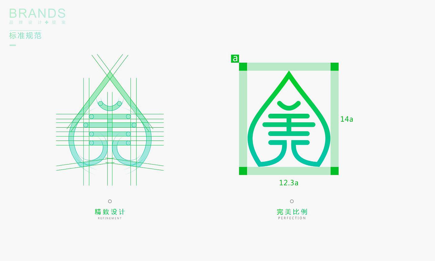 VI设计 品牌设计 VI 化妆品 梵顿设计 VI Design Brand Design 设计 design Cosmetic