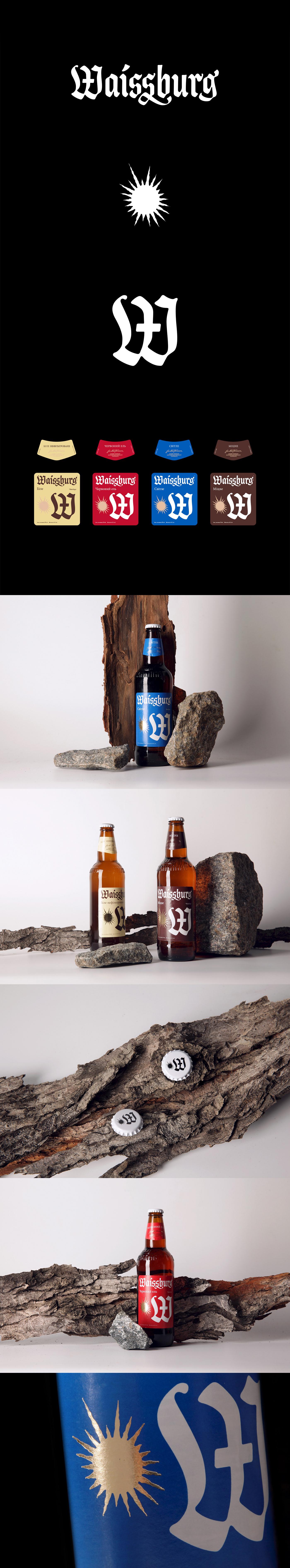 beer gothic foilstamp waissburg ukraine Kyiv package Packaging branding  german