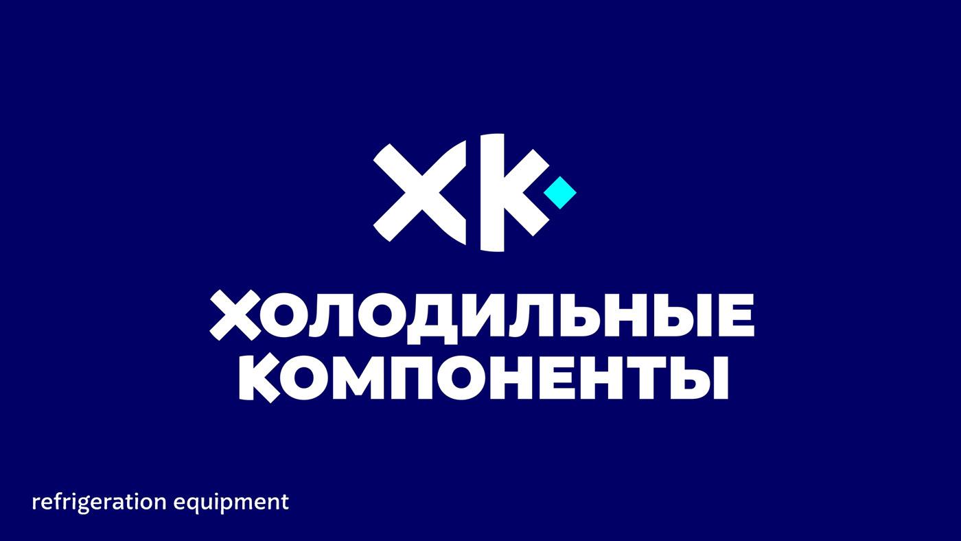 logofolio logos Collection logoset logotypes marks mark lettering