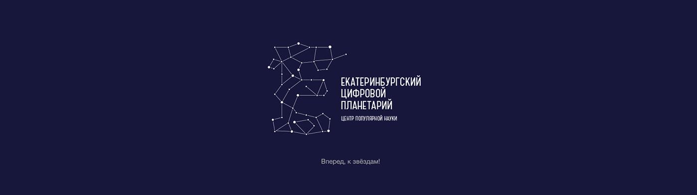 логотип ekb