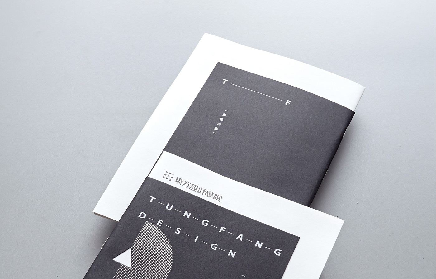 brochure,design,University,student,point,line,plane,school,book,Geometric shape