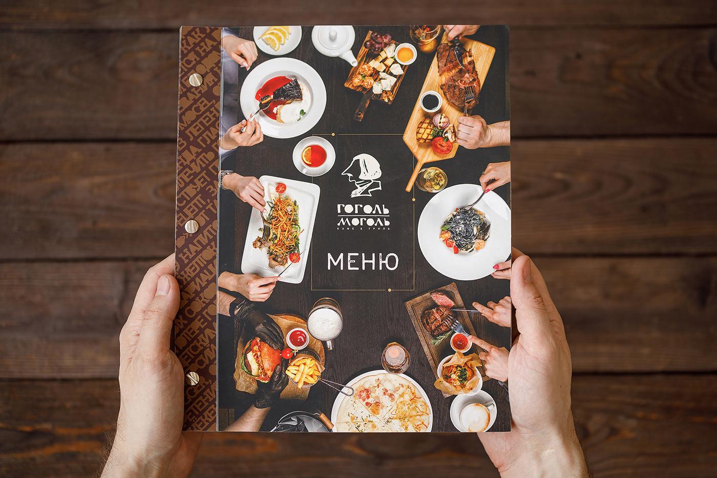 豐富的24張菜單設計欣賞