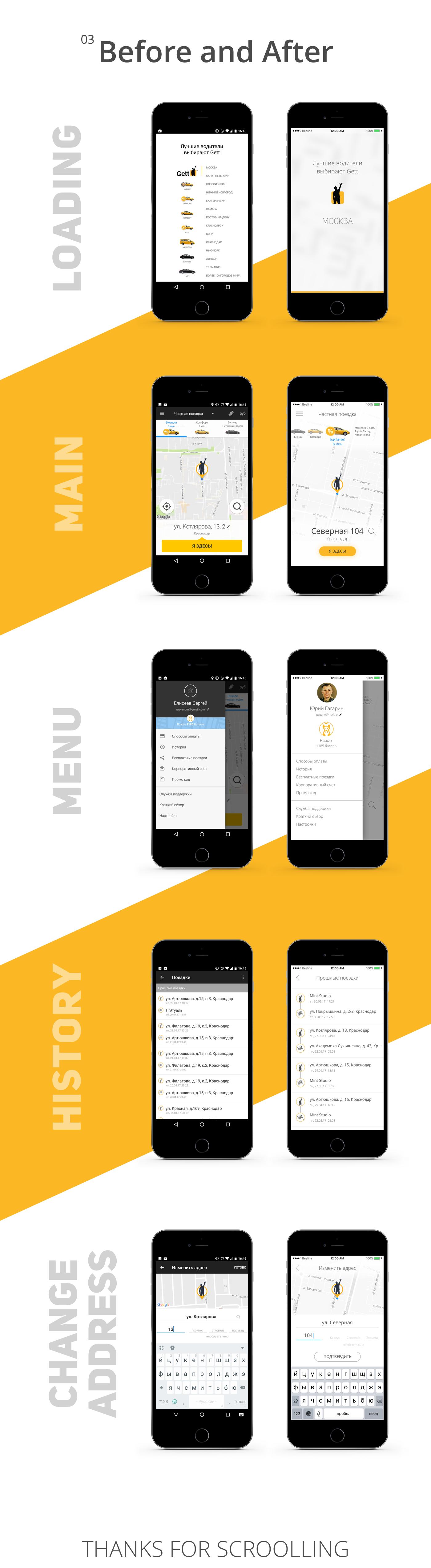 redesign concept gett taxi mobile такси доставка  перевозка приложение