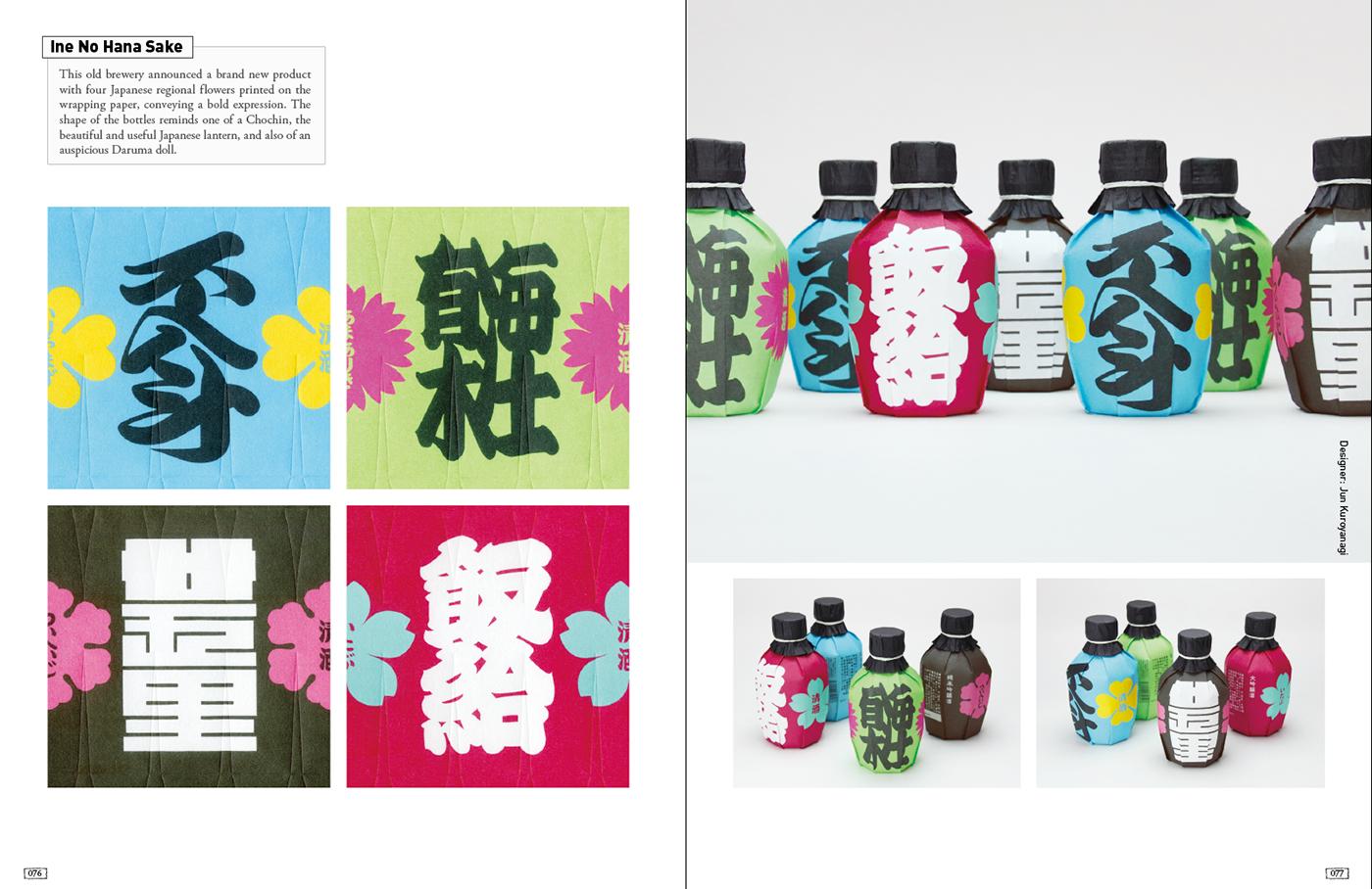 Japanese Graphics New Publication On Behance