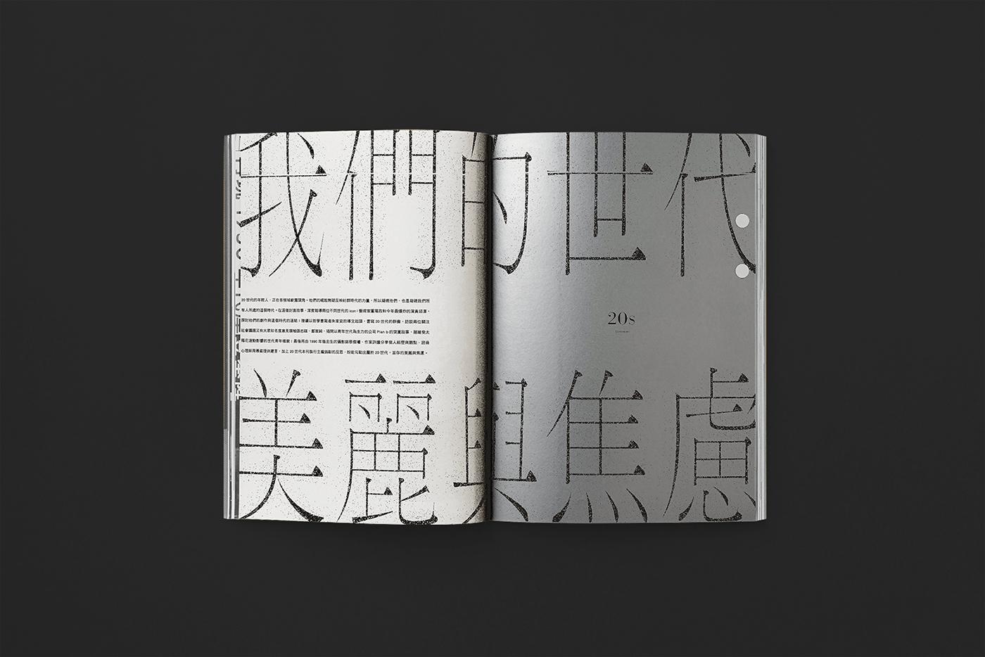 book branding  design graphic graphic design  Layout typography   visual