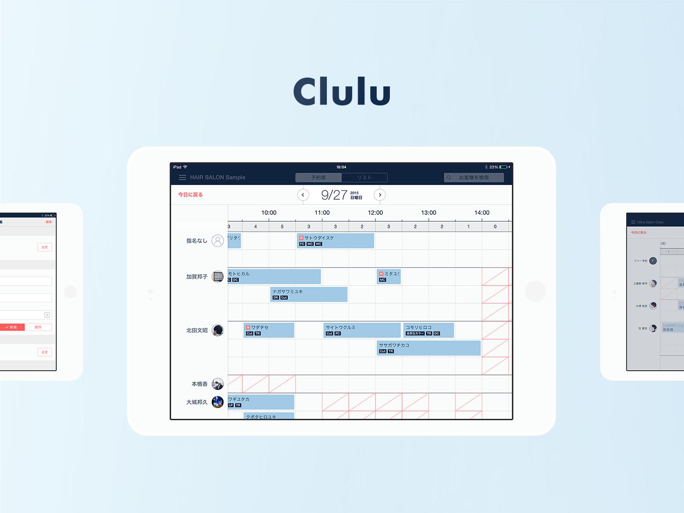 iPad logo UI flat ux Web design