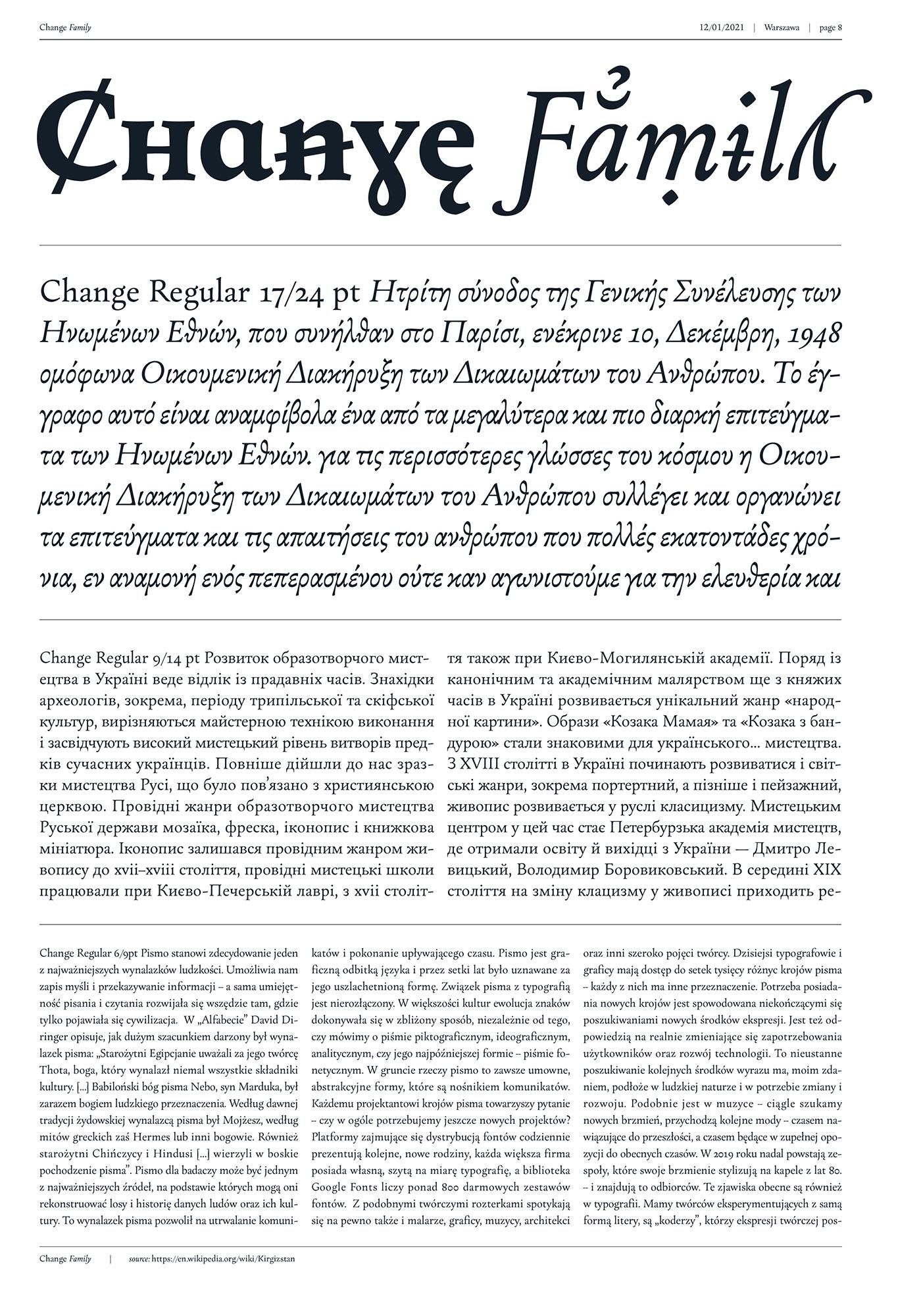 capitalics change MACHALSKI Mateusz Machalski  phd PhD project Serif Font specimen transcriptions type family