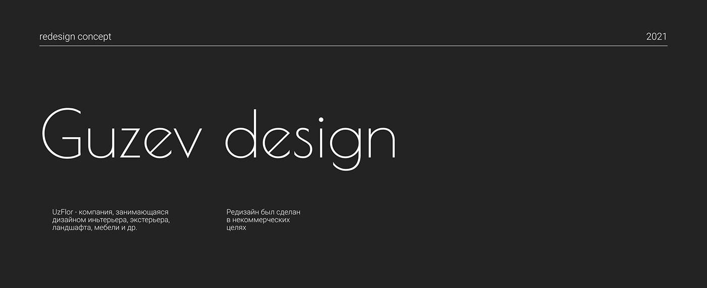 design design  interior Interior modern
