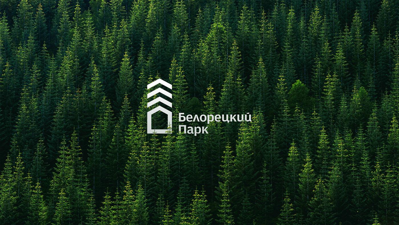 branding  granum graphic design  identity logo Logotype the granum thegranum wood