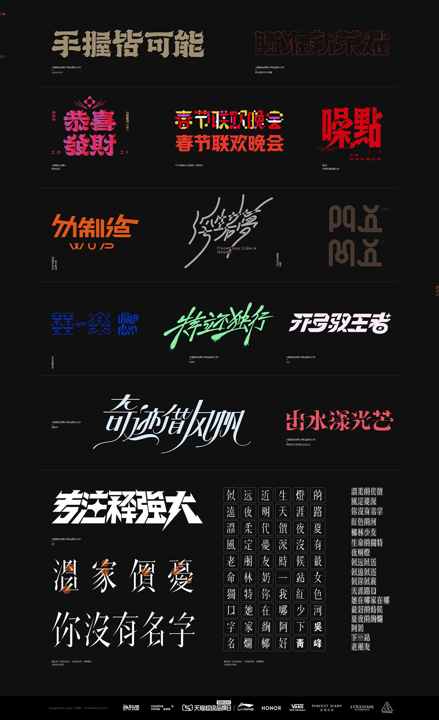 font logofolio Logotype type typography