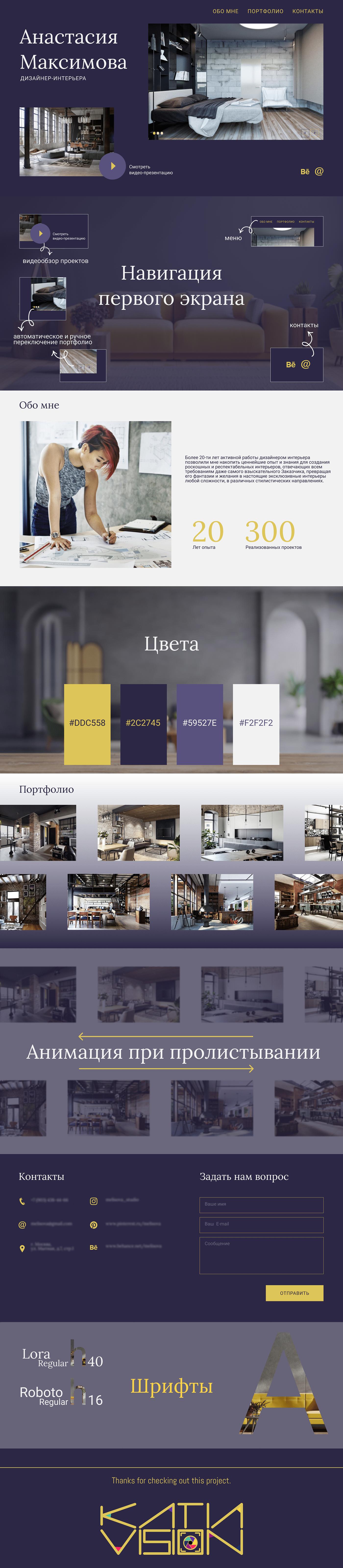 Figma tilda дизайн идея красиво макет Макетсайта сайт