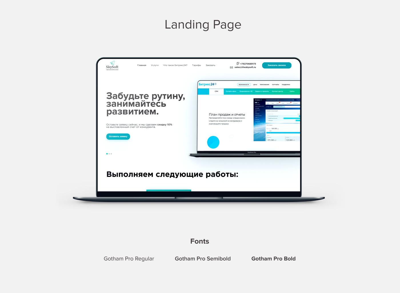 Figma landing landing page Prototip Web web disign web site