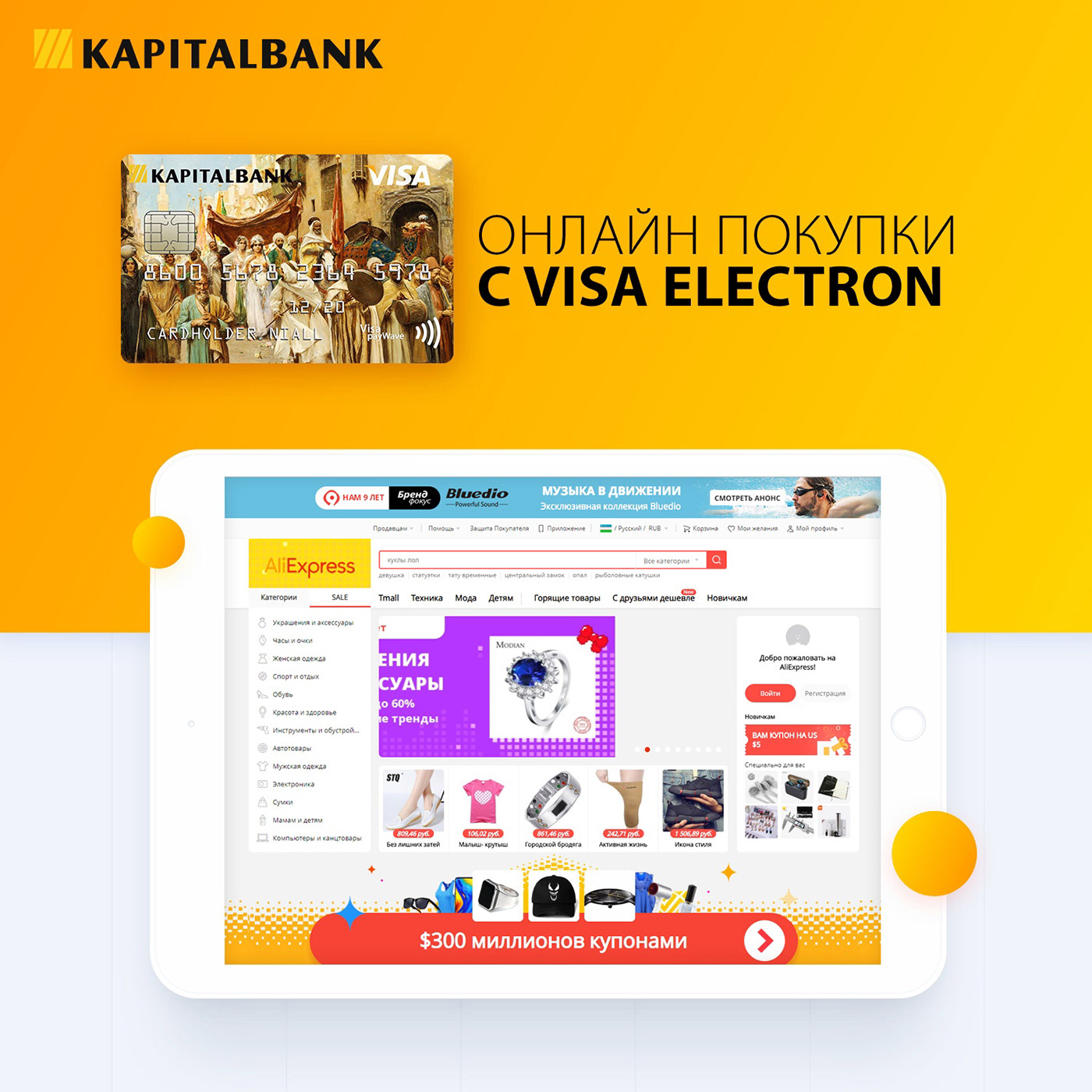 SMM Samsa Agency samsa advertisement Visa Bank social media kapitalbank  Facebook ads
