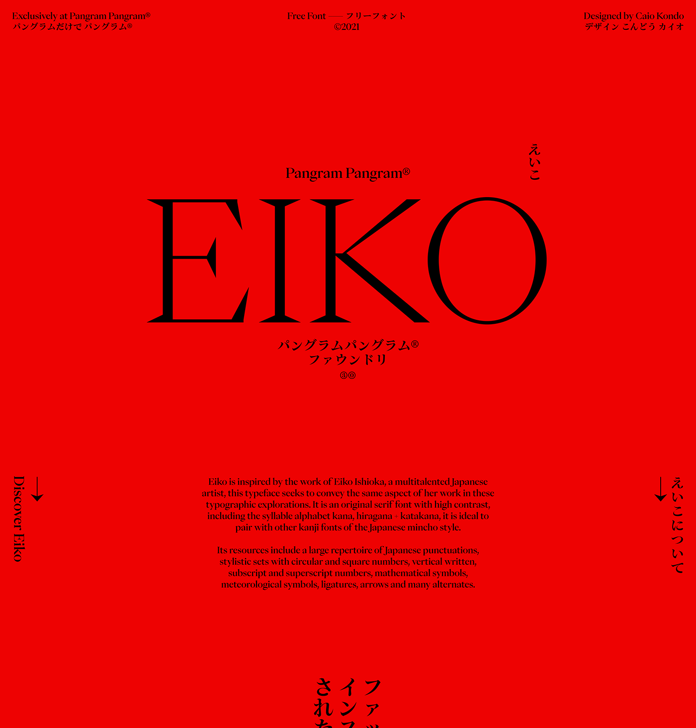 elegant font Free font free type japan minimal Quality serif type Typeface