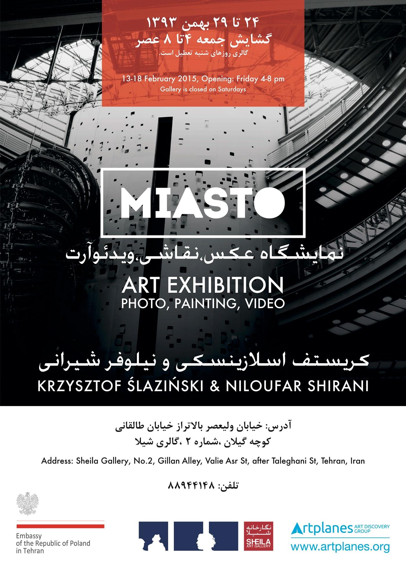 miasto artplanes Tehran Iran Exhibition  slazinski shirani poster