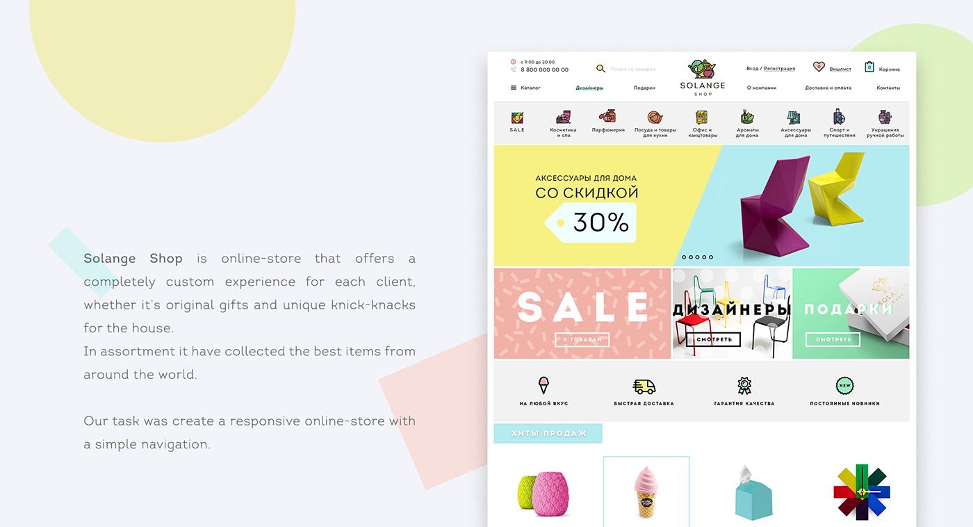 design Website Interior store house commerce shop Web Design  branding