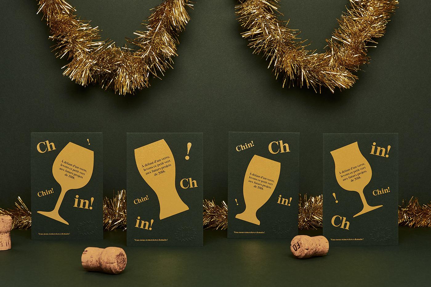 細緻的27款聖誕卡片欣賞