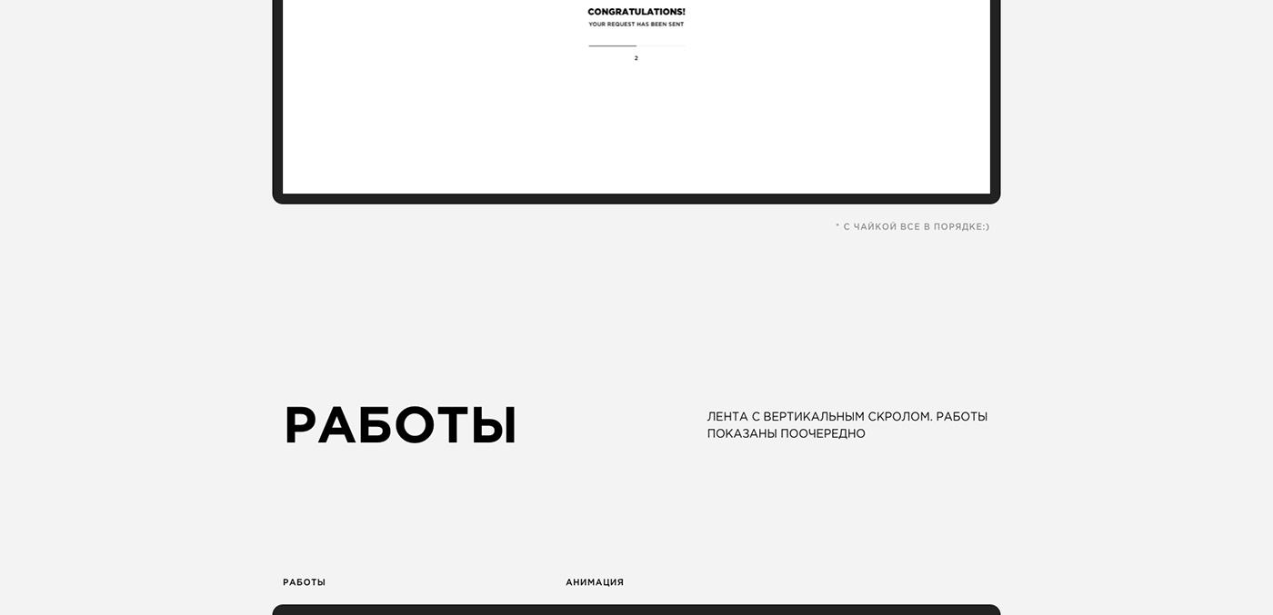 zipl,site,design,Golden Ratio,grid,portfolio,UI,ux,minimal