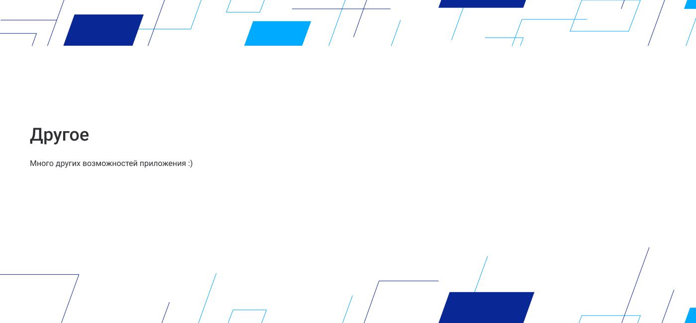 CRM бизнес портал