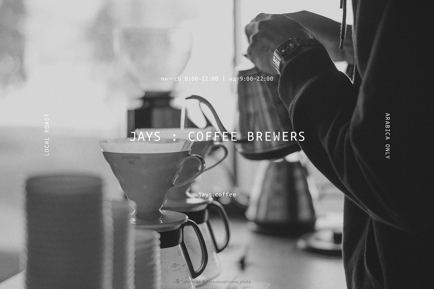 Beautiful Brand Identity for Jays Coffee Brewers