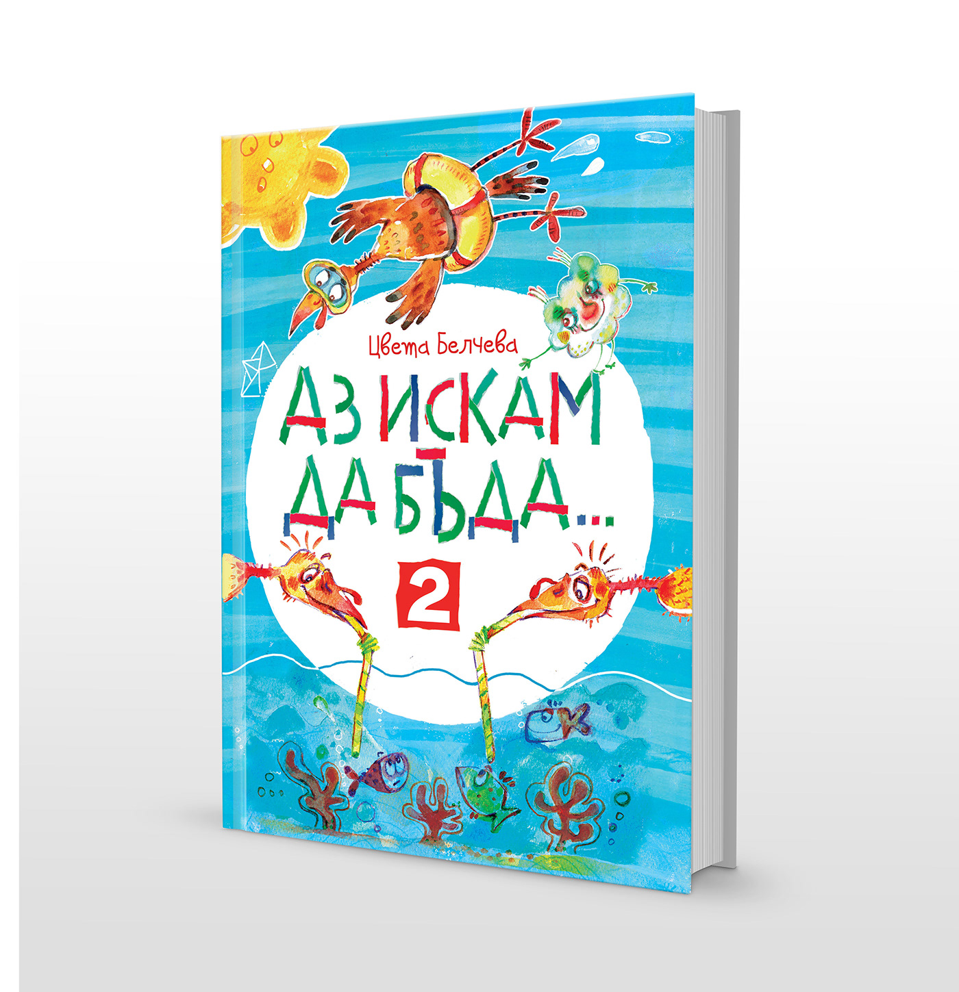 cover illustrations