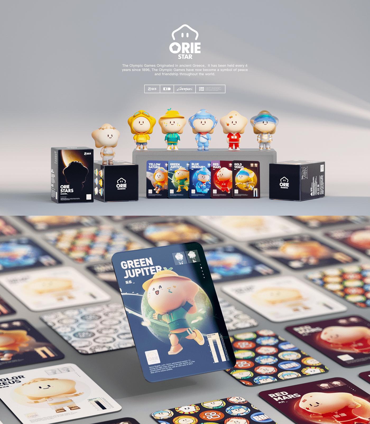 3D c4d IP Brand Design Character design  ILLUSTRATION  vision art package toy