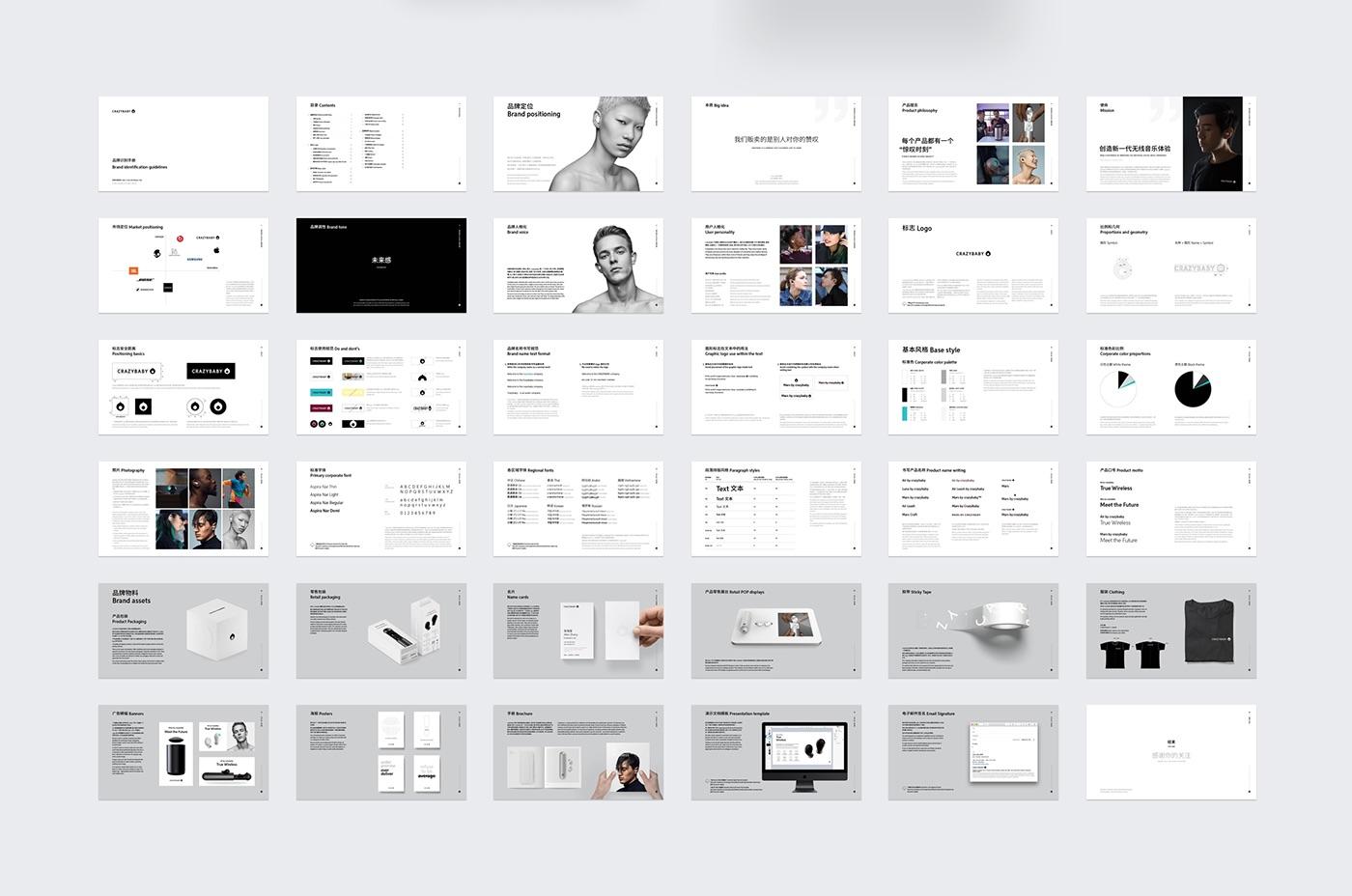 branding  app Webdesign logo UI ux ILLUSTRATION  Render 3D music