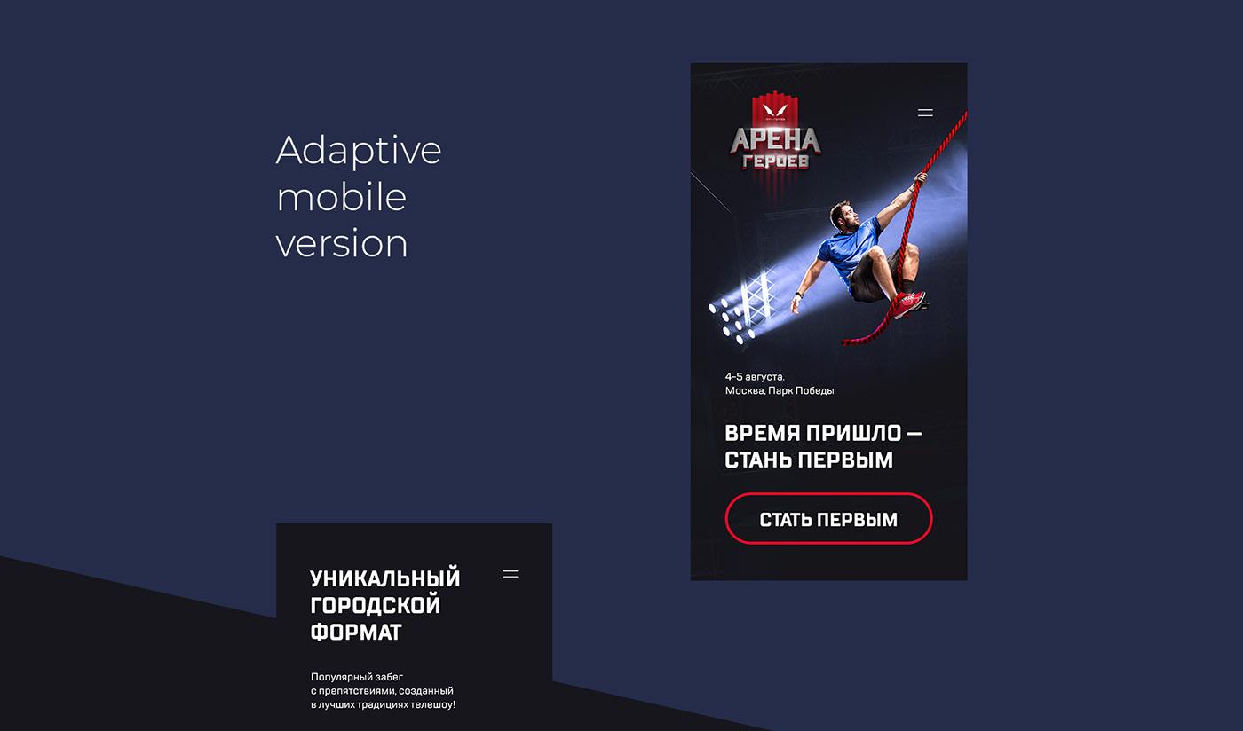 landing Web Website promo minimal flat animations dark sport black