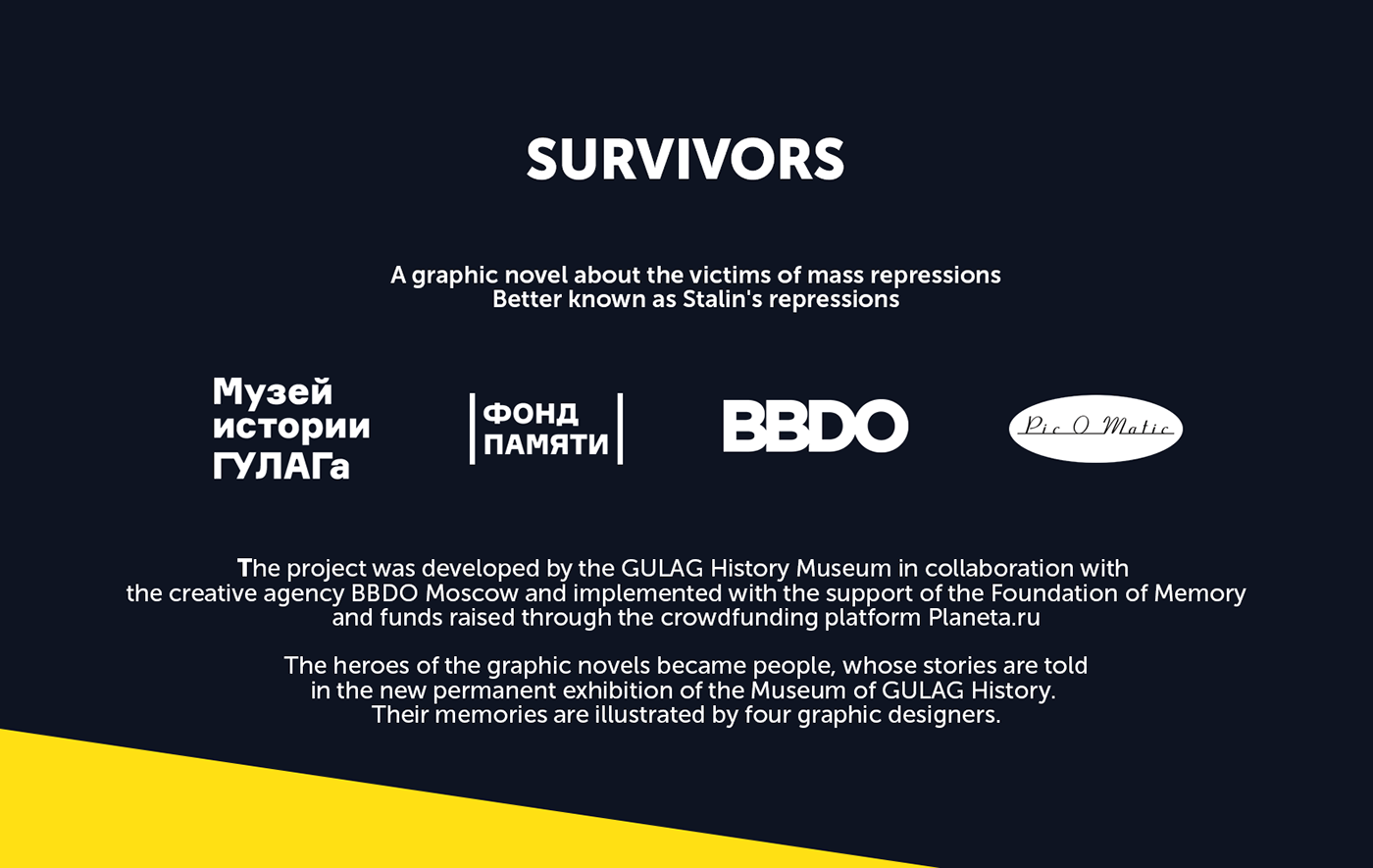 ILLUSTRATION  comics novel victim ussr gulag repression murder suffer hope