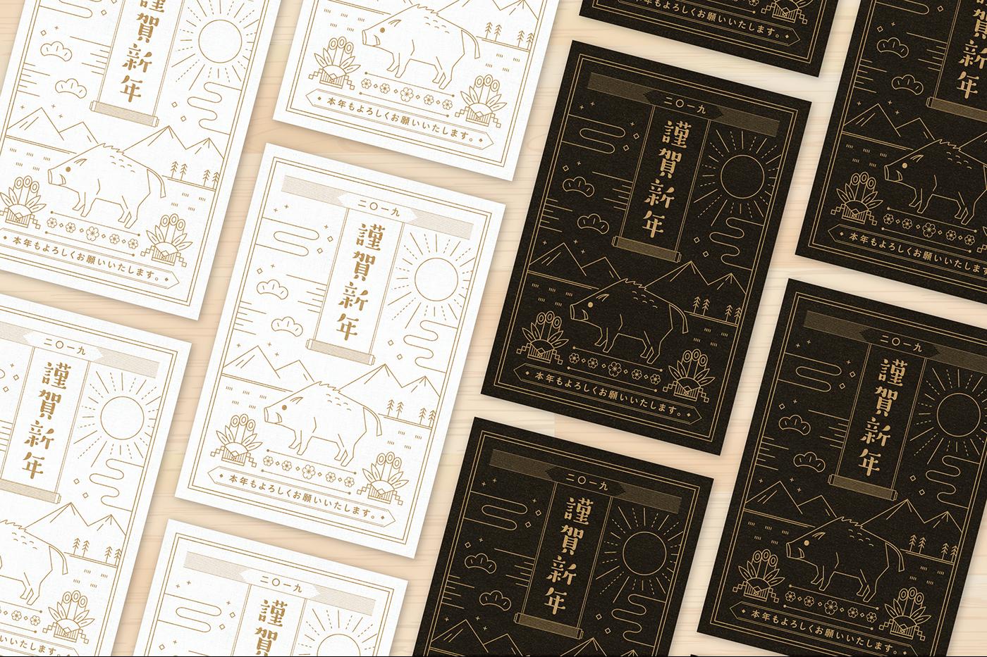 card design greeting ILLUSTRATION