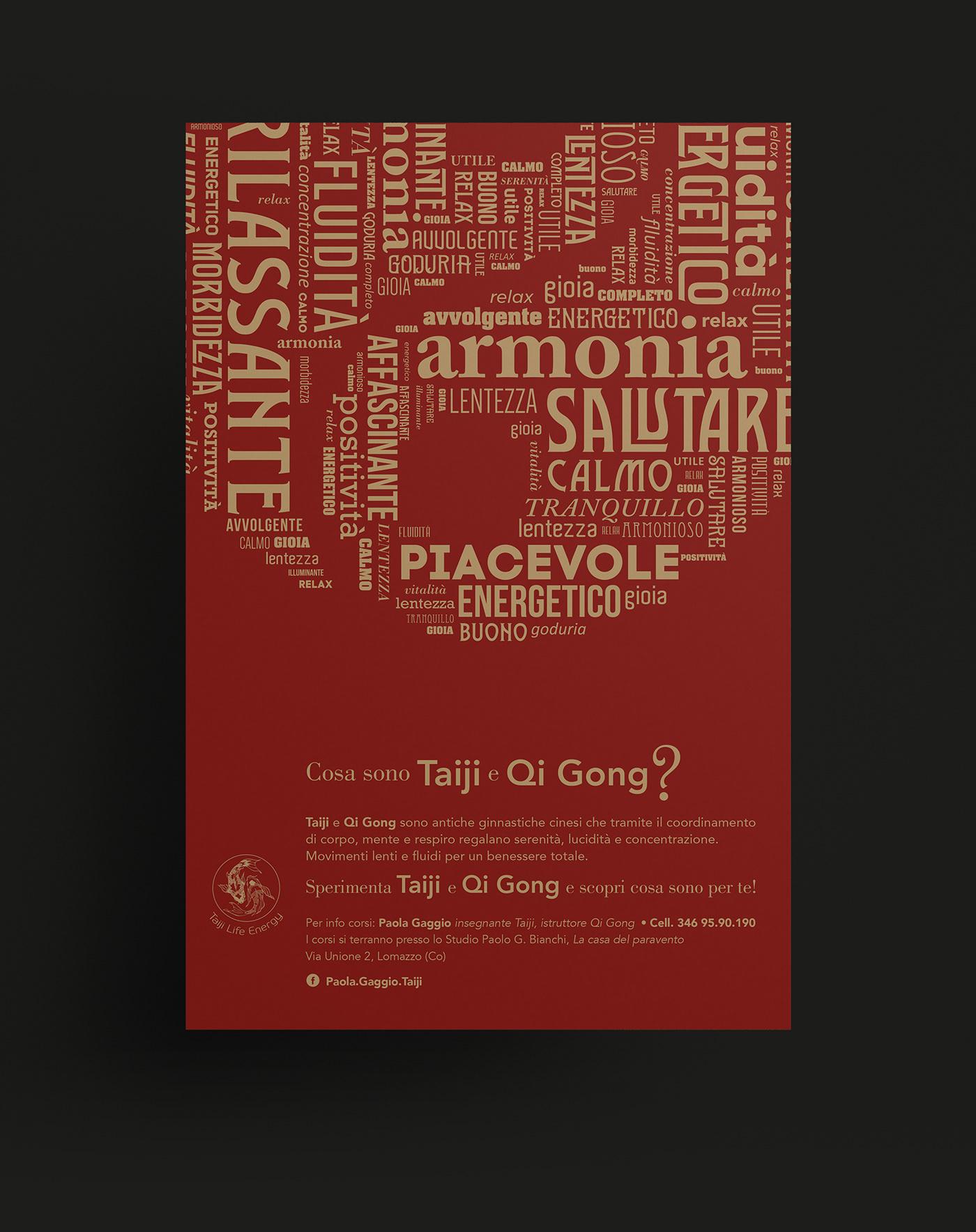 inspire visual poster brand taiji qi gong word cloud china art direction  creative