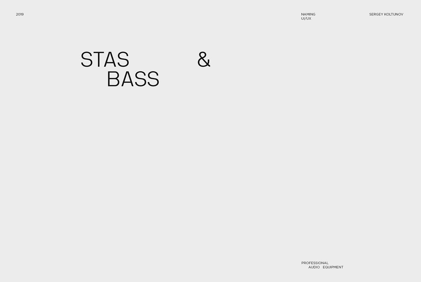 Website store minimal Audio music black mobile concept White