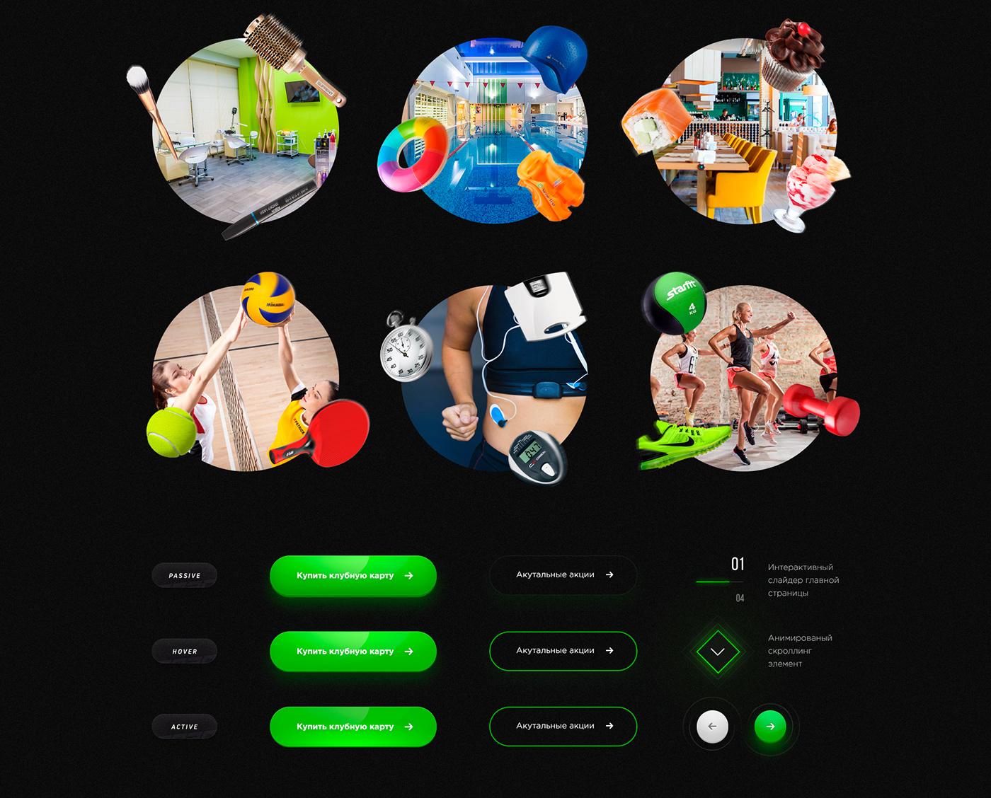 body club fitness fitnessclub gym sport UI/UX Webdesign Website XFit