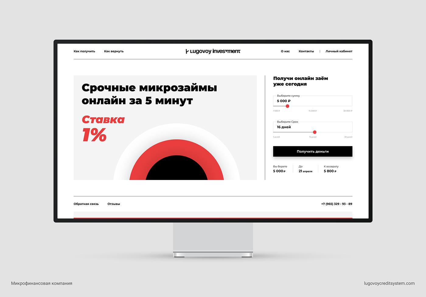 finance landing minimal mobile UI ux Web Website