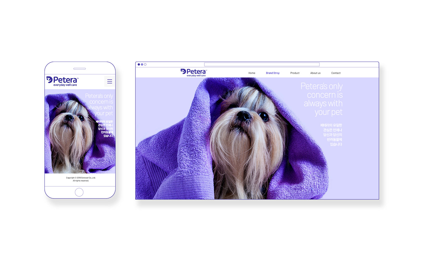 animal logo BI design Dog Logo p.o.p design package design  pet logo Promotion Design