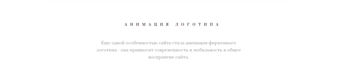 law lawyer brand Figma юридическое агенство Сайт для юриста Адвокат Website animation  web animation