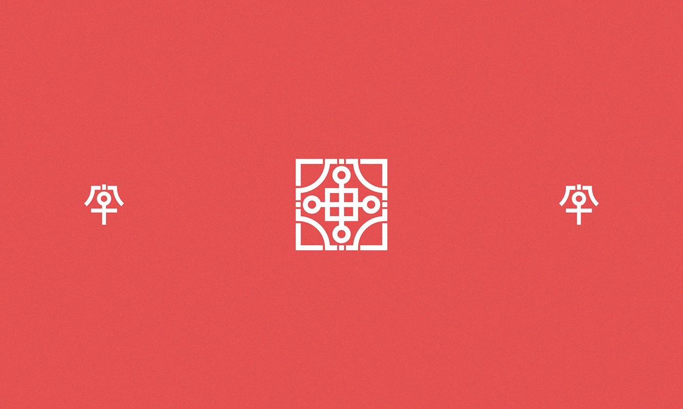 logo 字体