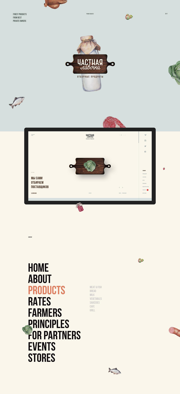 Grocery,shop,fullscreen,promo,clean,Website,site